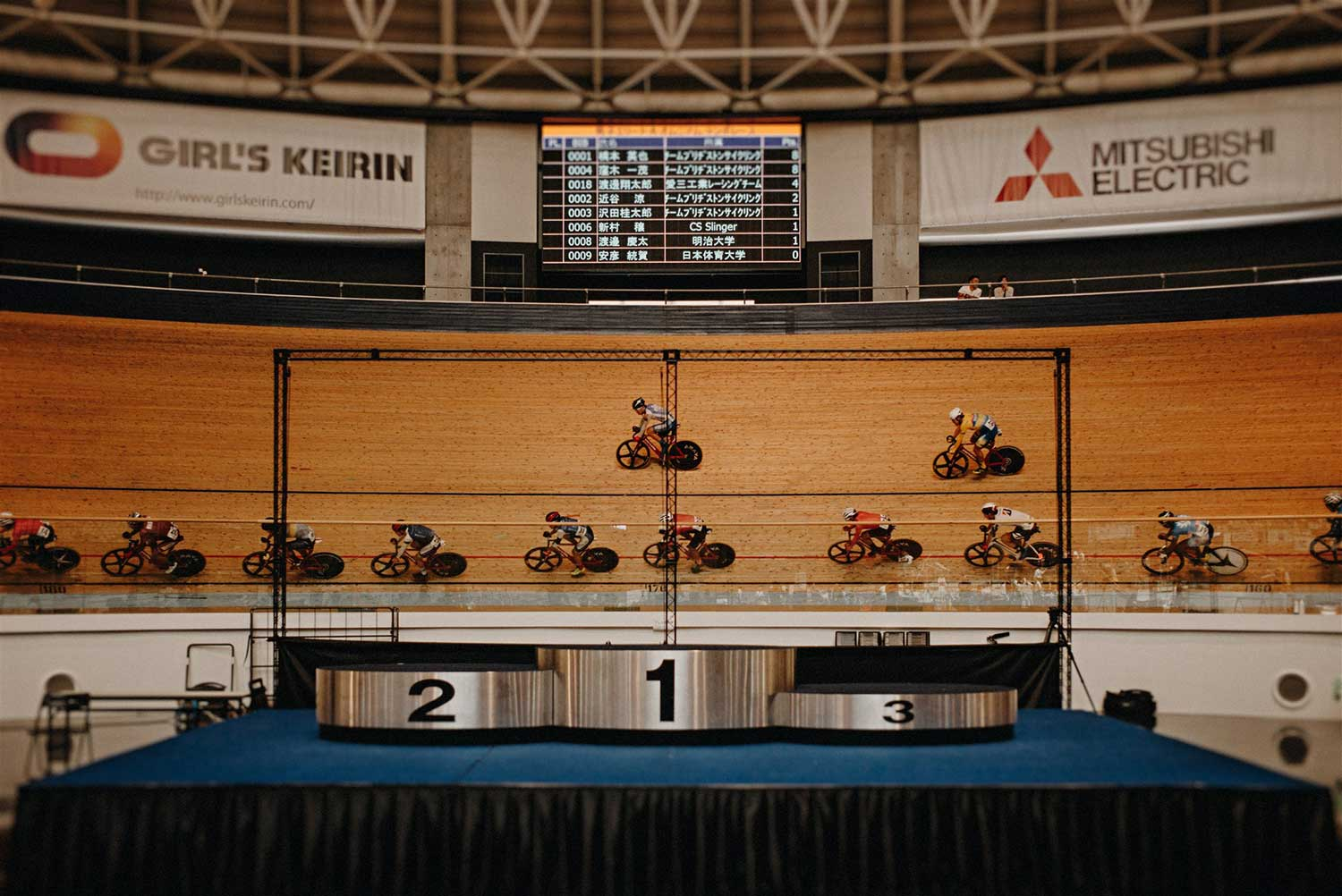 Japanese national track cycling championships event goes on behind podium